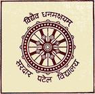 Sardar Patel Vidyalaya